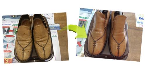 革靴染み抜きクリーニング