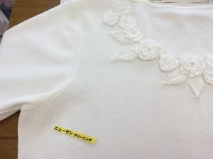 セーターのアフター