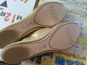 レディース靴のハーフソール取付けビフォー