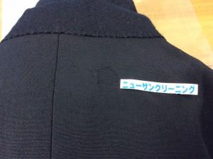 礼服上着の虫食い修理アフター