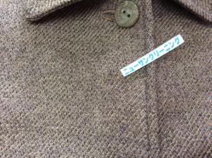 ウールジャケットの虫食い修理アフター
