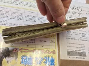 長財布のファスナー修理と磨きビフォー