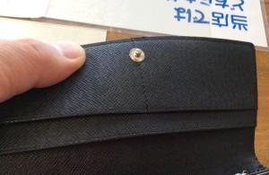 財布のスナップボタンアフター