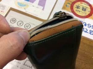 長財布のファスナーほつれ修理ビフォー