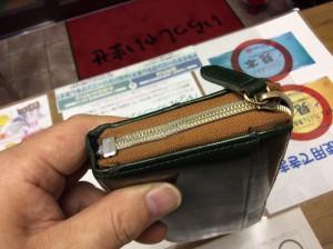 長財布のファスナーほつれ修理アフター