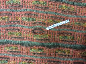 セーターの大きな穴修理ビフォー