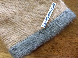 セーターの虫くい穴アフター