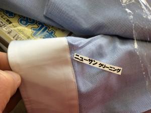 ワイシャツのほつれアフター
