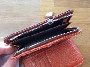 財布のファスナー外れてビフォー
