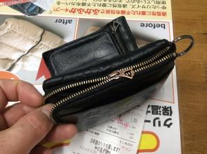 二つ折り財布のファスナービフォー