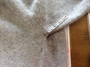 セーターの脇の穴アフター
