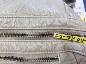 婦人バッグのファスナーすり切れ修理アフター