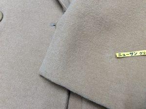 ウールジャケットの虫くい修理アフター
