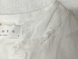 レディースTシャツのほつれビフォー