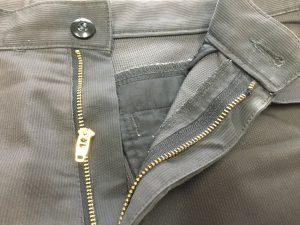 作業ズボンのファスナートラブル対応ビフォー